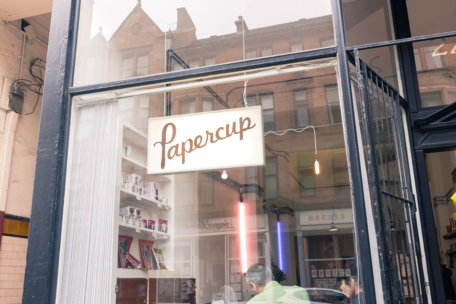 papercup coffee signage