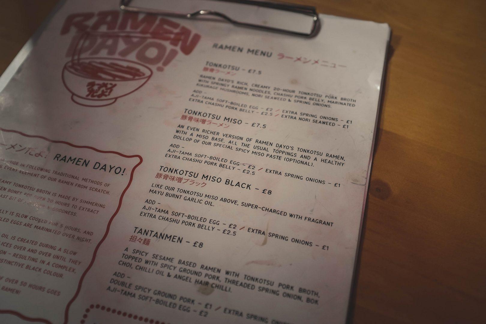 ramen dayo menu