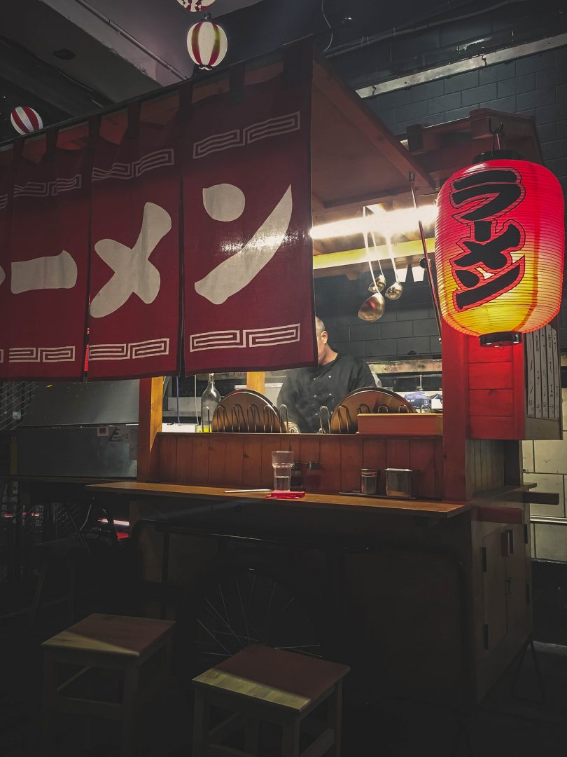 ramen dayo kitchen